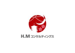 H.Mコンサルティング logo mark design