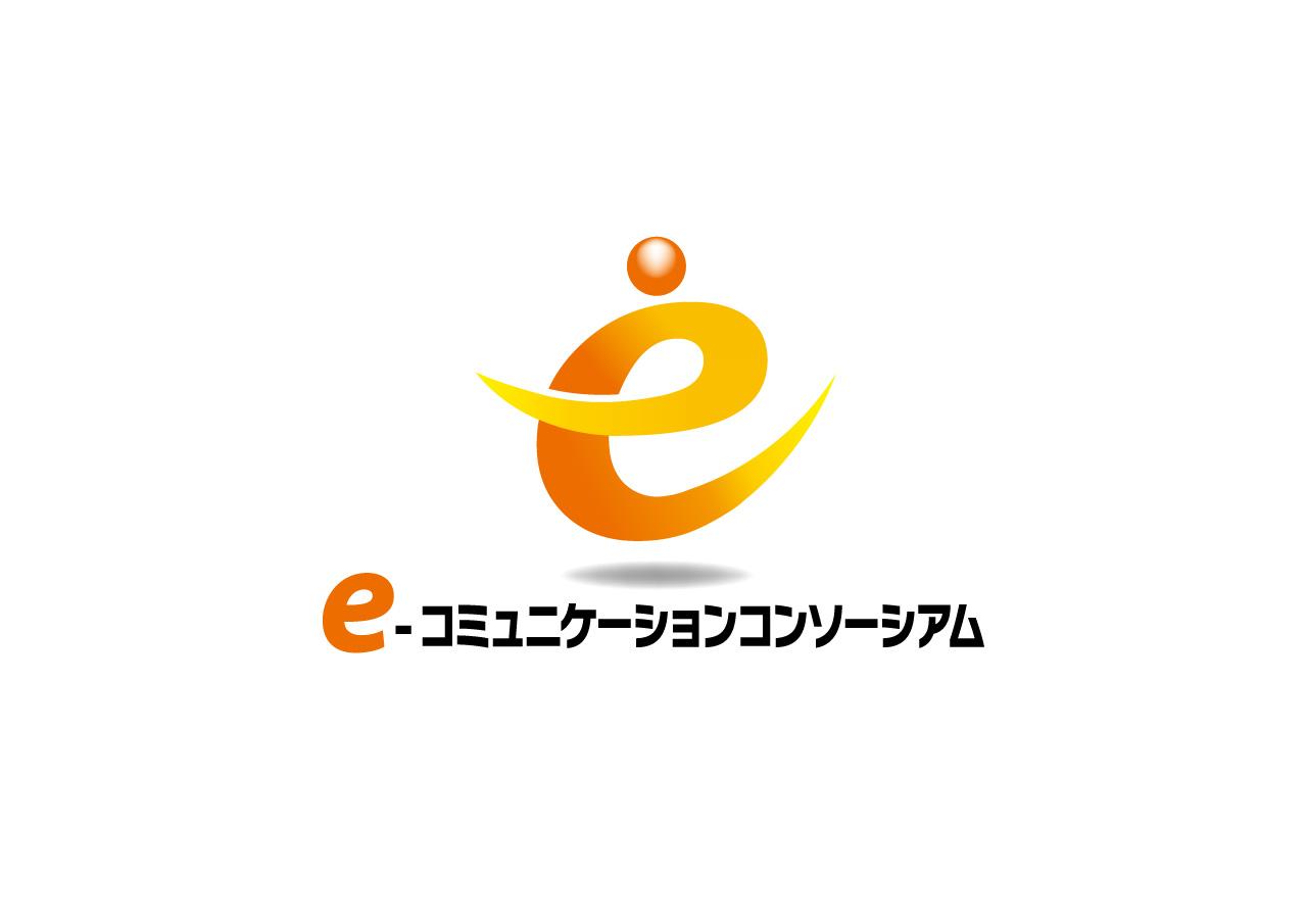 e-コミュニケーションコンソーシアム logo mark design