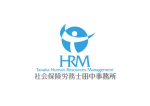 HRM社会保険労務士田中事務所 ロゴマークデザイン