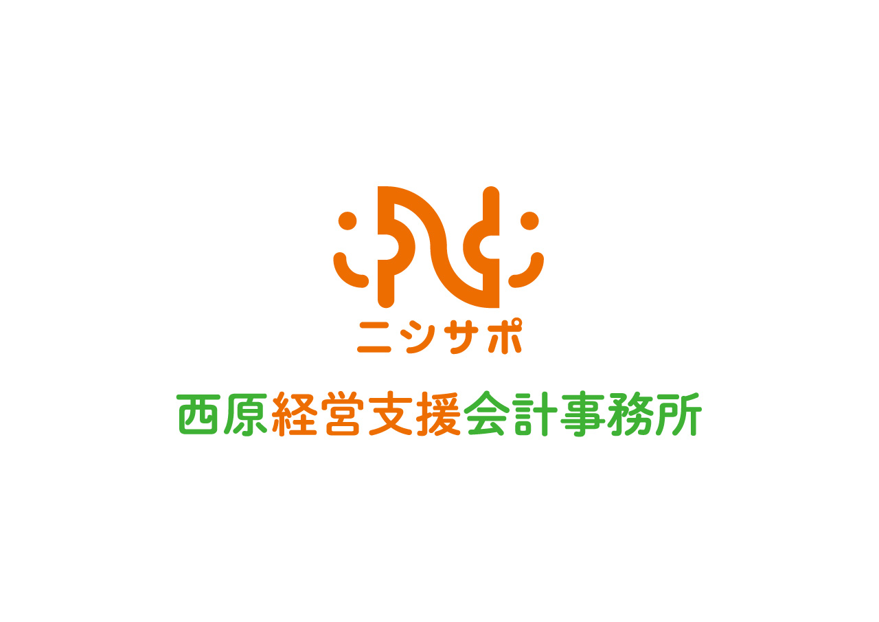 Nishihara management support accounting office logo mark design