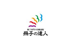 sasshi tatsujin logo mark design