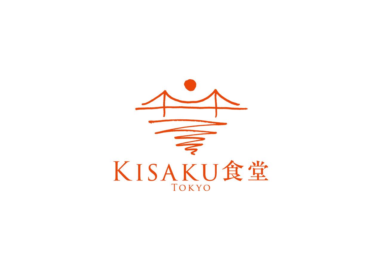 KISAKU SYOKUDO TOKYO septend logo mark design