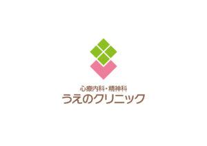 ueno clinic logo mark design