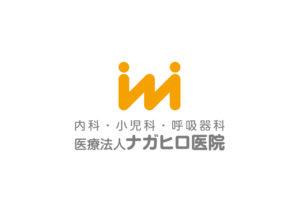 医療法人ナガヒロ医院 logo mark design