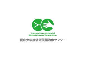Okayama University Hospital Minimally Invasive Therapy Center logo mark design