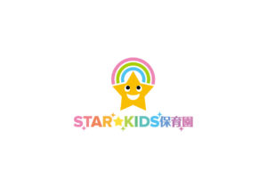 star kids nursery logo mark design