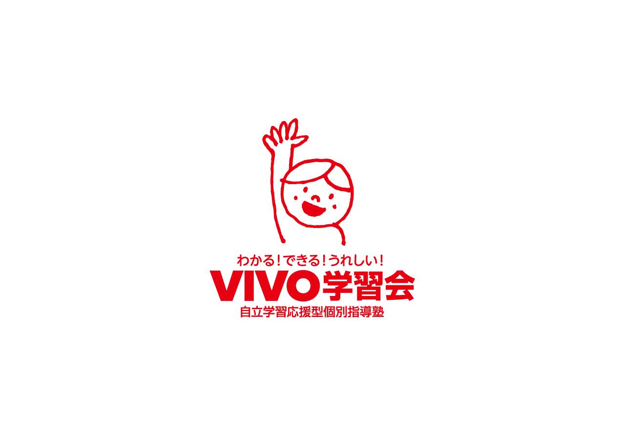 vivo learning society logo mark design