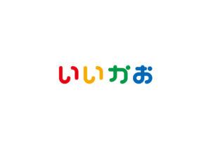 iikao logo type design