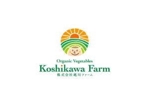 koshikawa farm logo mark design