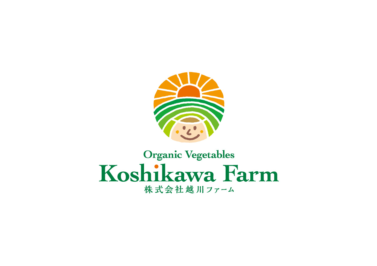 koshikawa farm logo mark design